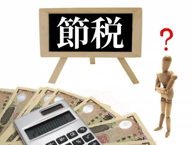 相続の税率が高い?相続税の対策とポイント