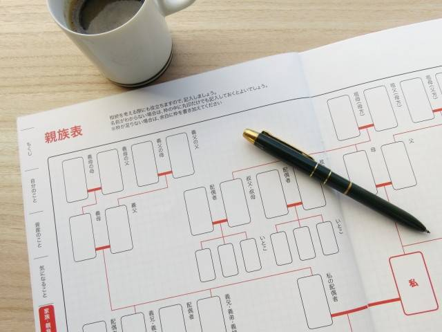家系図の書き方とは?|調べ方などわかりやすく行政書士が徹底解説