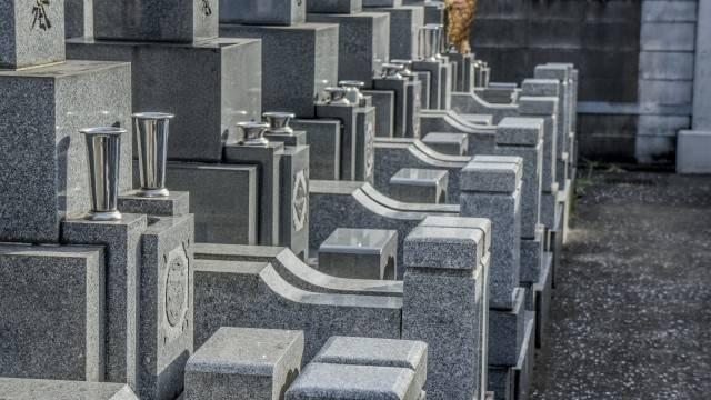 墓じまいの費用とは? 手続きの流れやよくある相談を解説