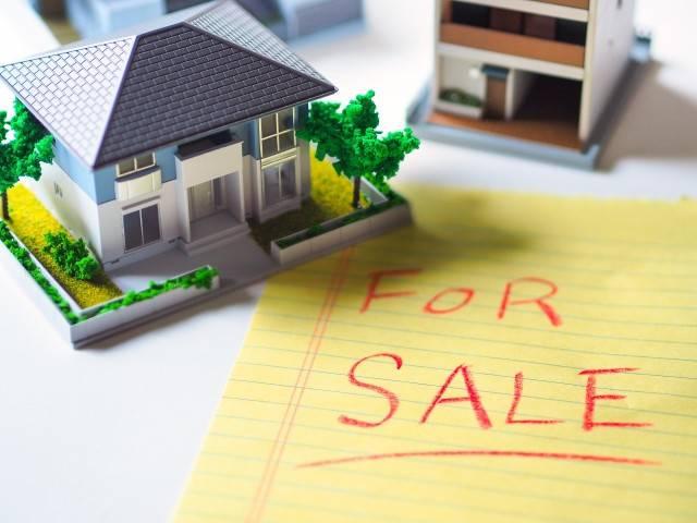 家財道具を処分するには? 処分費用の相場やよくある相談を解説